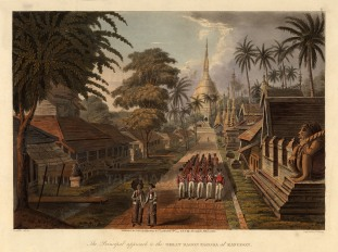 Lt. Joseph Moore: The Great Dagon Pagoda of Rangoon (Yangon). 1824. An original antique aquatint. 15 x 12 inches [SEASp1447]