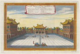 "Bellin: Imperial Hall of Audience, Beijing. 1748. A hand coloured original antique copper engraving. 13"" x 8"". [CHNp1132]"