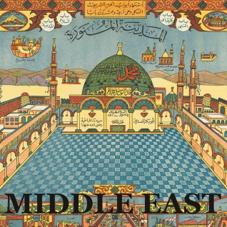 MIDDLE EAST link