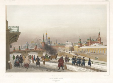 "Lauvergne: The Kremlin, Moscow. 1841. A hand coloured original antique lithograph. 18"" x 13"". [RUSp712]"