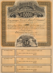 """Youssef & Ahmed El-Gammal Alexandria Bond: Certificate of Funds. 1924. An original colour vintage mixed-method engraving. 12"""" x 18"""". [MISCp5460]"""