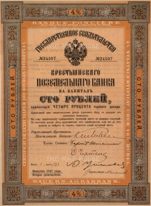 "Imperial Russian Government: Banque Fonciere/Bauern-Agrarbank certificate. 1897. An original colour antique mixed-method engraving. 9"" x 13"". [BONDp38]"