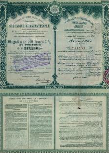 """Compagnie du Chemin de Fer Ottoman: Salonique-Constantinople Railway Bond. c.1920. An original colour vintage mixed-method engraving. 11"""" x 16"""". [MISCp5140]"""
