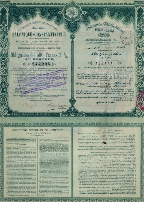 Salonique-Constantinople Railway Bond. French and Arabic text.