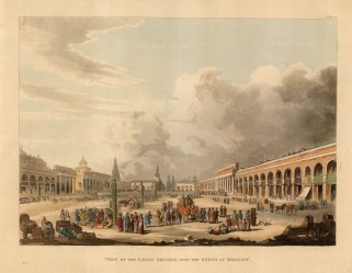 "Ackermann: Great Square, Moscow. 1813. An original colour antique aquatint. 12"" x 10"". [RUSp717]"