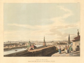 "Ackermann: Moscow. 1813. An original colour antique aquatint. 12"" x 10"". [RUSp719]"
