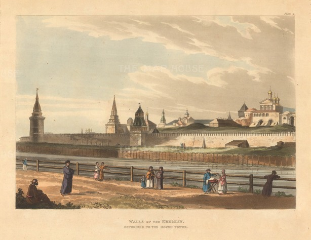 "Ackermann. Kremlin, Moscow. 1813. An original colour antique aquatint. 10"" x 12"". [RUSp722]"