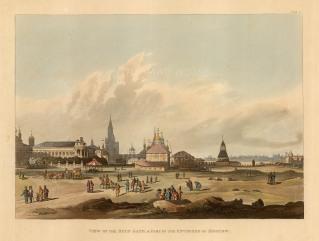 """Ackermann: Holy Gate, Moscow. 1813. An original colour antique aquatint. 12"""" x 10"""". [RUSp725]"""