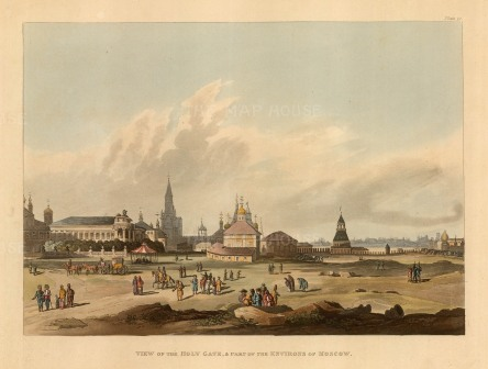 "Ackermann: Holy Gate, Moscow 1813. An original colour antique aquatint. 12"" x 10"". [RUSp725]"