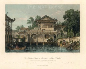 """G.N. Wright, 'The Fountain Court in Conseequa's House, Canton', 1853. A hand-coloured original steel-engraving. 7"""" x 9""""."""