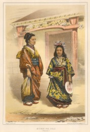 Perry: Traditional Japanese dress. 1856. A hand-coloured original antique lithograph. 7 x 10 inches. [SEASp1239]