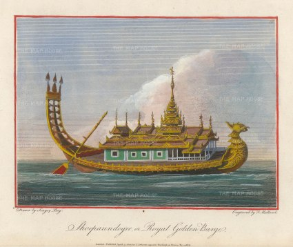 Royal Golden Barge or Shoepaundogee. Drawn by Singey Bey, the Bengali artist who accompanied Symes.