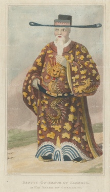 Cambodia: Deputy governor in ceremonial dress.
