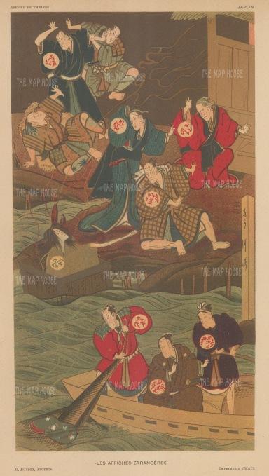 Japanese Theatre:Ukiyo-e advertisement for Kubuki Theatre.Treasures in the waters.