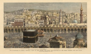 SOLD Mecca, Saudi Arabia: Spectacular view of the Kaaba during the Hajj with key.