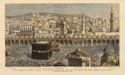Mecca, Saudi Arabia: Spectacular view of the Kaaba during the Hajj with key.