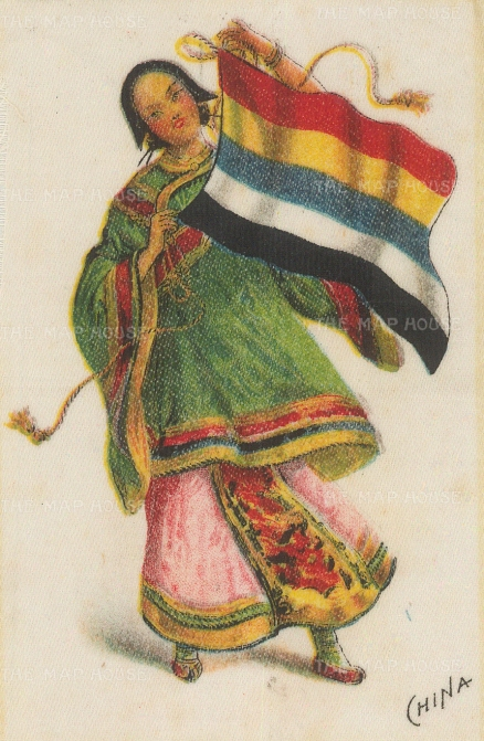 """Cigarette Cards: China. c1920. An original vintage printed colour on silk. 3"""" x 5"""". [MISCp5197]"""