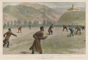 Cricket at Kabul: The Amir and Princes playing a match.