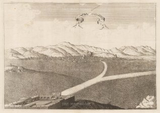 Sultanie (Soltaniyeh), Iran: Panoramic view of the approach to the capital of the southwestern Mongol empire and the tomb of Olijetu (Mohammed Khodabandeh).