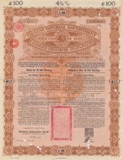 """Chinese Imperial Government: Bond for £100 Sterling. 1898. An original colour antique mixed-method engraving. 14"""" x 19"""". [BONDp18]"""