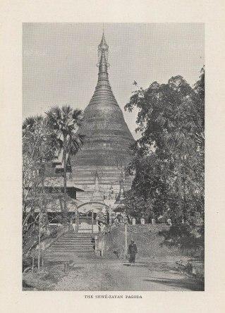 Nyaung-U: View of Shwe-zayan (Shwezigon) Paya.