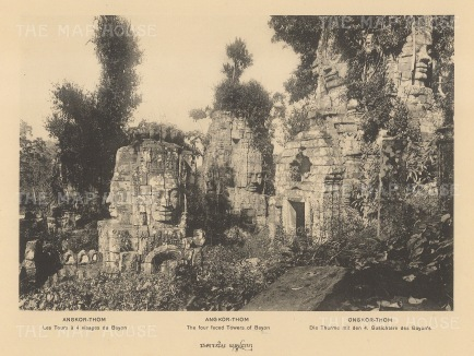 Angkor Thom: The four faced towers at Bayn. Published in Hanoi.