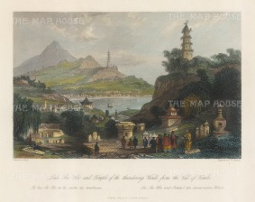 "Wright: Lake See Hoo. 1847. A hand coloured original antique steel engraving. 8"" x 6"". [CHNp1138]"