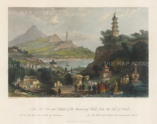 """Wright: Lake See Hoo. 1847. A hand coloured original antique steel engraving. 8"""" x 6"""". [CHNp1138]"""