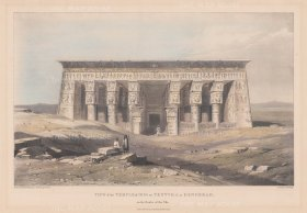 Temple of Isis on the Nile.
