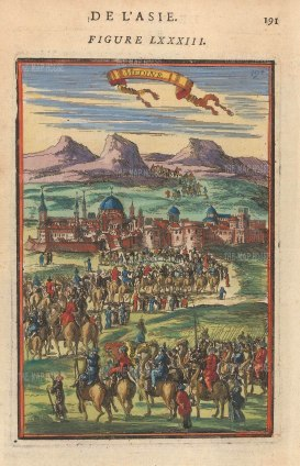 "Mallet: Medina. 1683. A hand coloured original antique copper engraving. 4"" x 6"". [MEASTp1541]"
