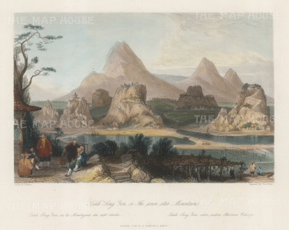 Tapei: Qixing Mountain (Seven star mountain):