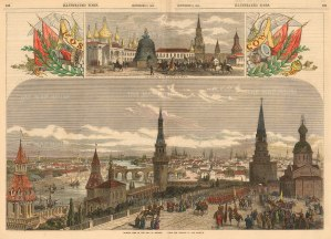 """Illustrated London News: Moscow.1856. A hand coloured original antique wood engraving. 20 x 14"""". [RUSp742]"""