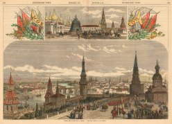 Panorama of the city from the terrace of the Kremlin:With decorative title and vignette of the Tzar Bell.