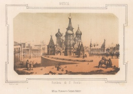 "Pagnoni: St Basil's Basilica, Moscow. c1850. An original colour antique lithograph. 8"" x 6"". [RUSp748]"