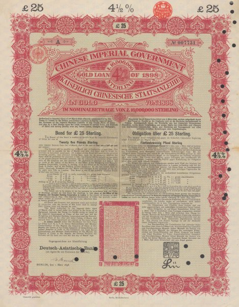 """Chinese Imperial Government: Bond for £25 Sterling. 1898. An original colour antique mixed-method engraving. 14"""" x 19"""". [BONDp54]"""