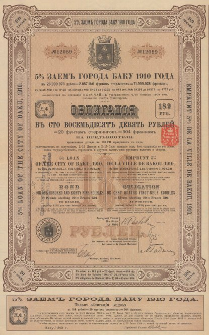 """Imperial Russian Government: Loan of the city of Baku. 5% interest bearing bond. 1910. An original colour antique mixed-method engraving. 10"""" x 16"""". [BONDp55]"""