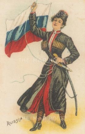 """Nebo Cigarettes: Russia. c1908. Original printed colour on silk. 3"""" x 5"""". [ARMp105]"""