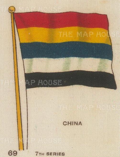 "BDV Cigarettes: China. c1900. Original printed colour on silk. 2"" x 3"". [ARMp20]"