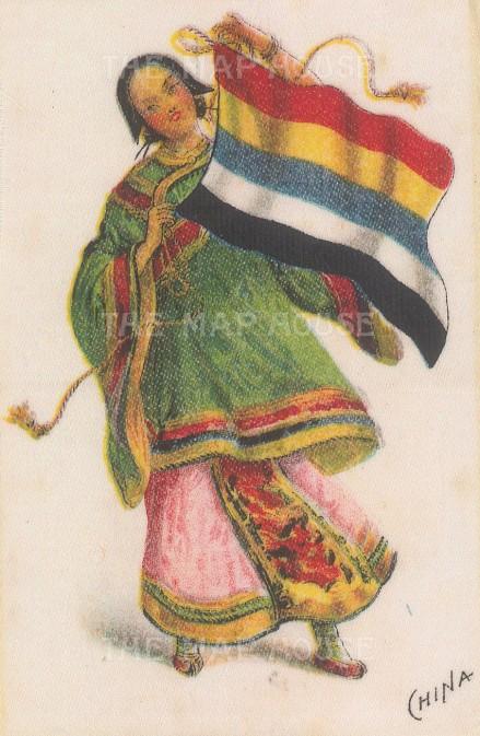 "Nebo Cigarettes: China. c1908. Original printed colour on silk. 3"" x 5"". [ARMp22]"