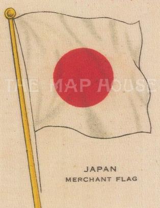 "Cigarette Cards: Japan. c1910. Original printed colour on silk. 2"" x 3"". [ARMp68]"