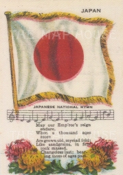 National flag and anthem of Japan.