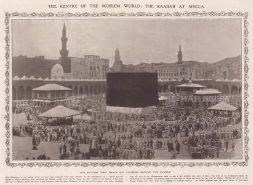 View of the Kaaba surrounded by Pilgrims. With decorative border and text.