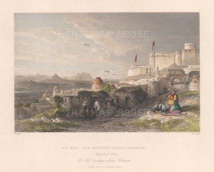 "Allom: El Kaf, Tunisia. c1840. A hand coloured original antique steel engraving. 7"" x 5"". [AFRp1243]"