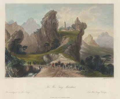 "Wright: Woo-Tang Mountains (Wudang). c1847. A hand coloured original antique steel engraving. 9"" x 7"". [CHNp1123]"