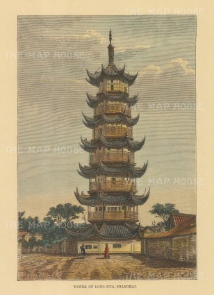 Tower of Lomg Hua.
