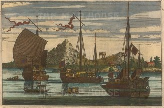 "Nieuhoff: Chinese ships. c1660. A hand coloured original antique copper engraving. 7"" x 5"". [CHNp937]"