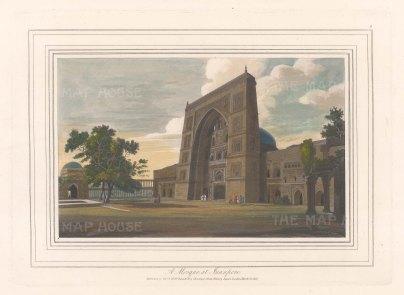 """Daniell: Jaunpur. 1813. A hand coloured original antique aquatint. 9"""" x 7"""". [INDp1516]"""