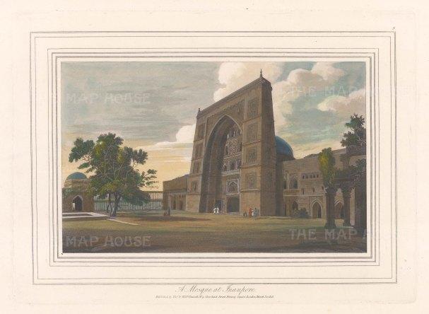 Jaunpur: View of the principle facade of Atala mosque.