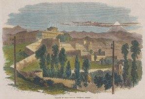 Palace of Kasr-I-Kajar.