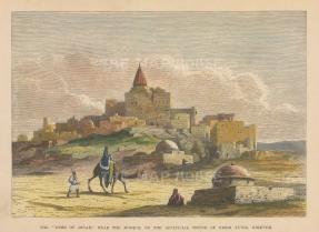 Nineveh Nebbi Yunis. Tomb of Jonah.